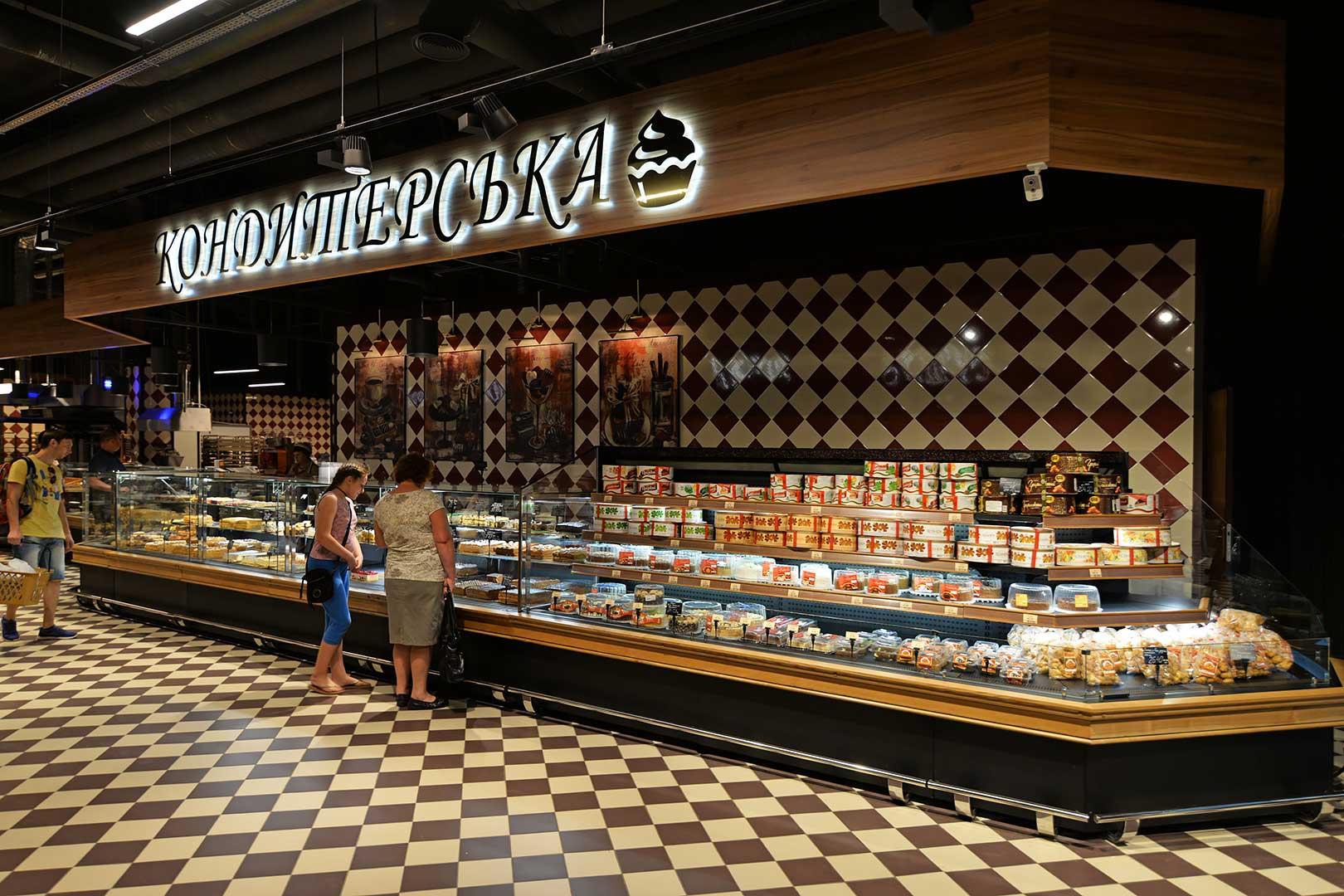 "Hypermarket ""Delikat+"""