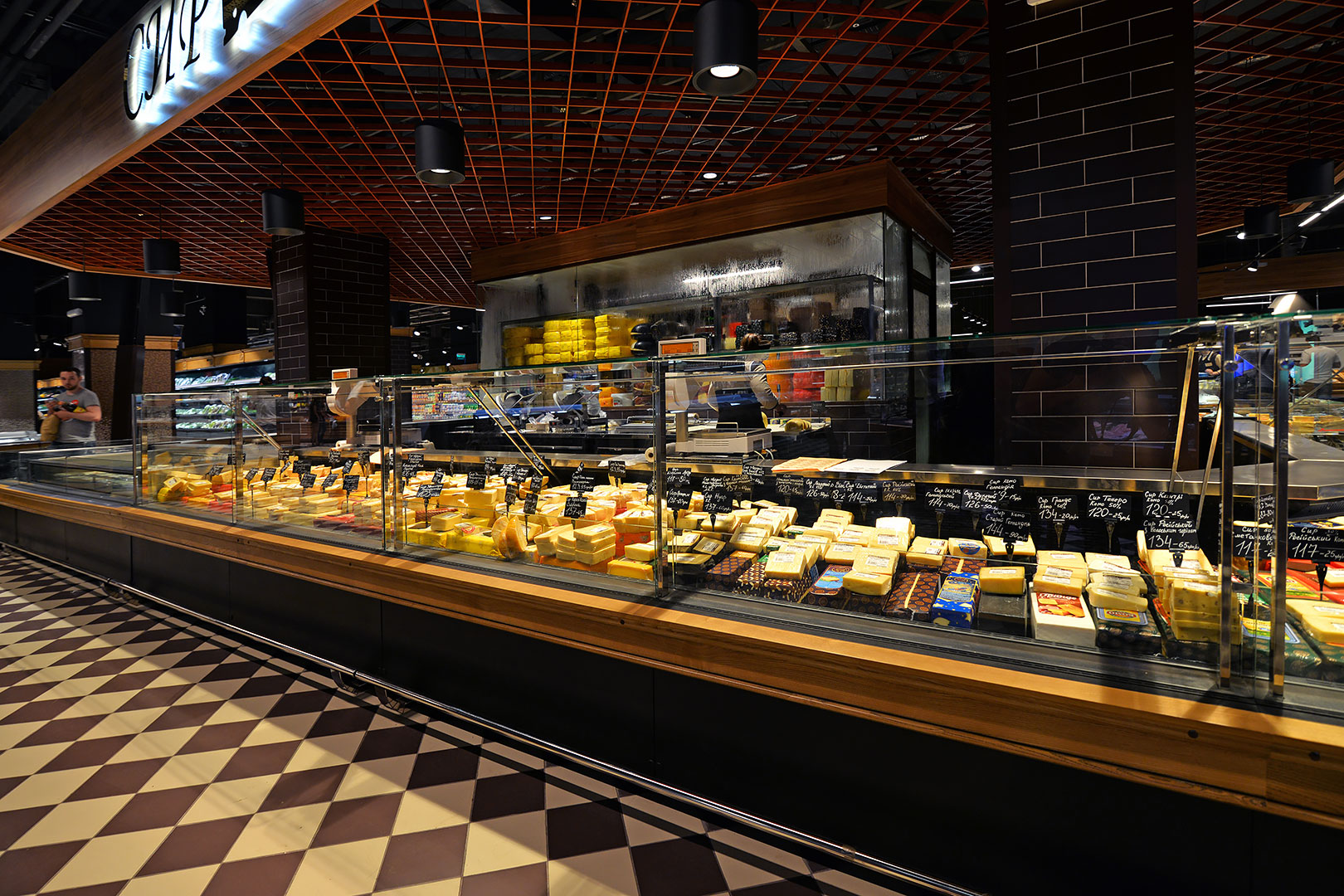 Hypermarket Delikat+