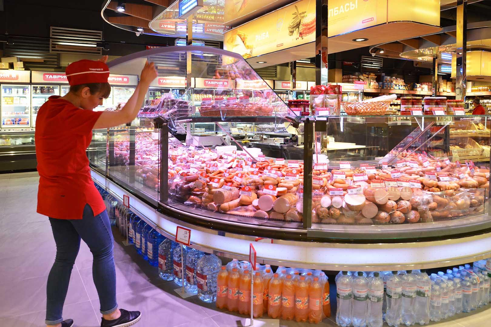 Супермаркет Таврія В