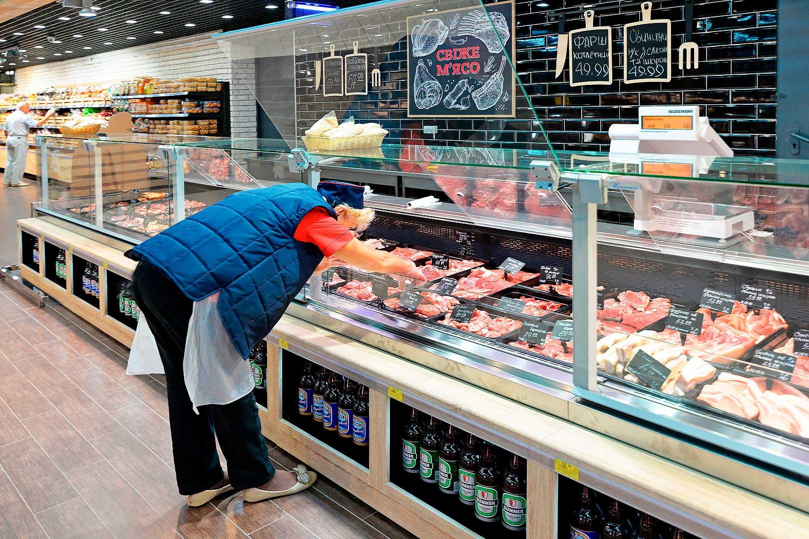 Супермаркет ЕКО маркет