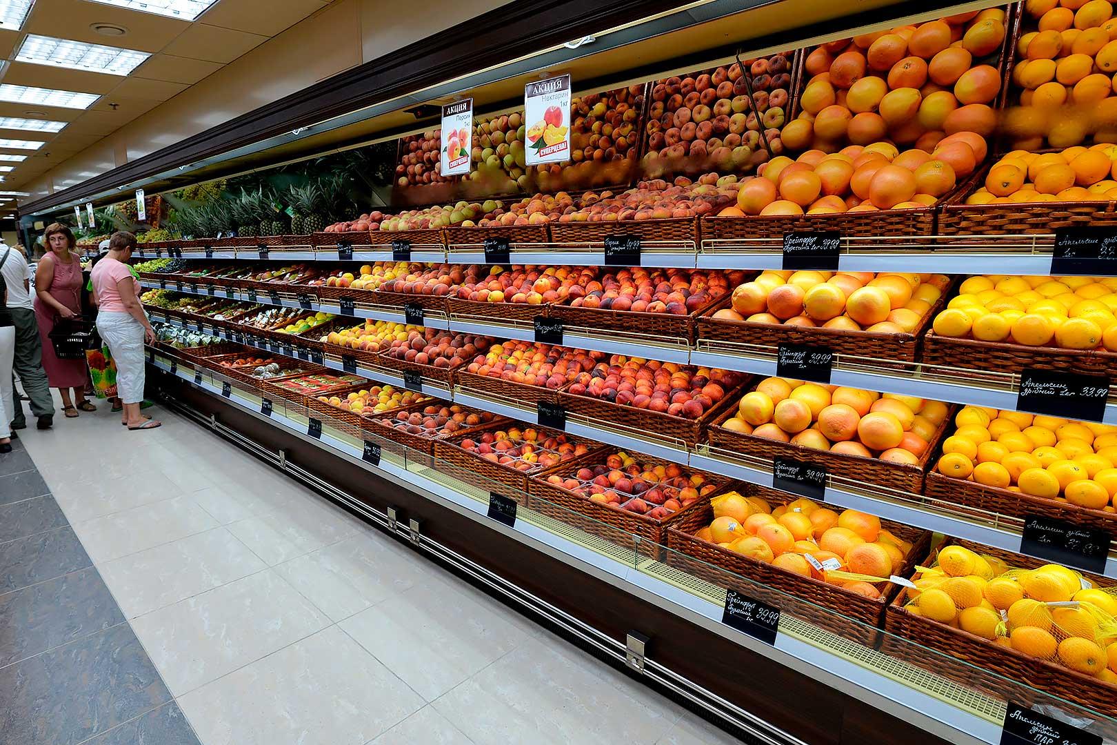 Supermarket ROST, Kharkiv, Ukraine