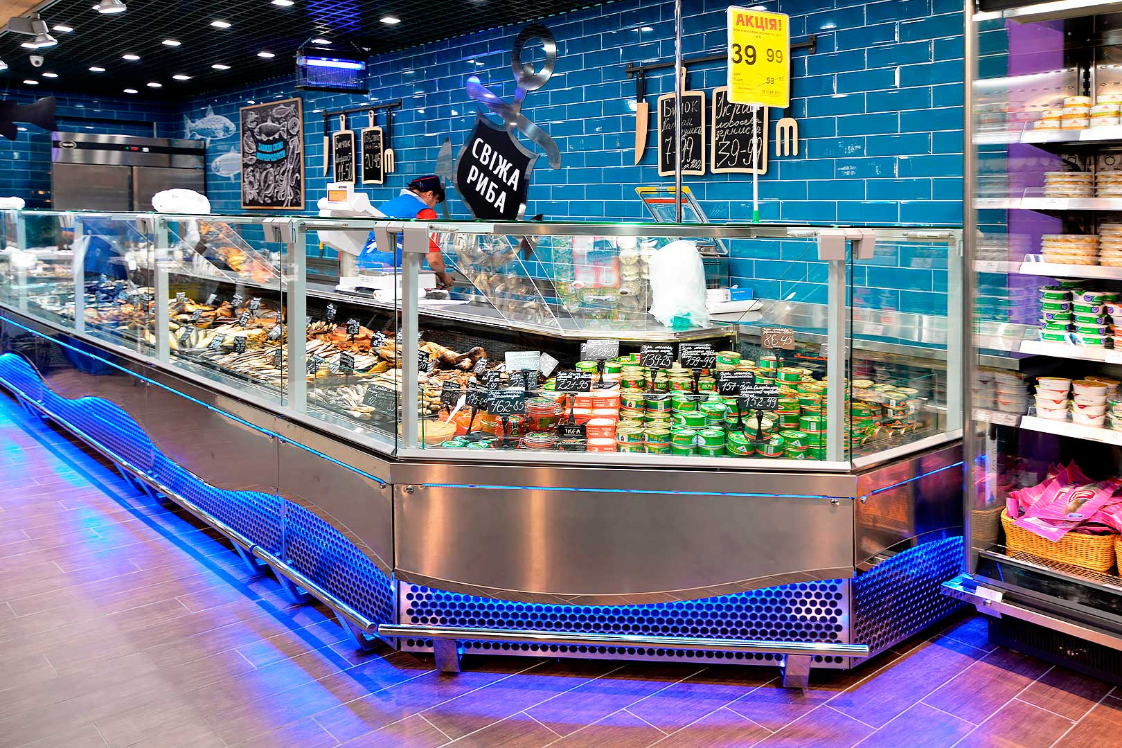 "Supermarket ""EKO market"", Kyiv, Ukraine"