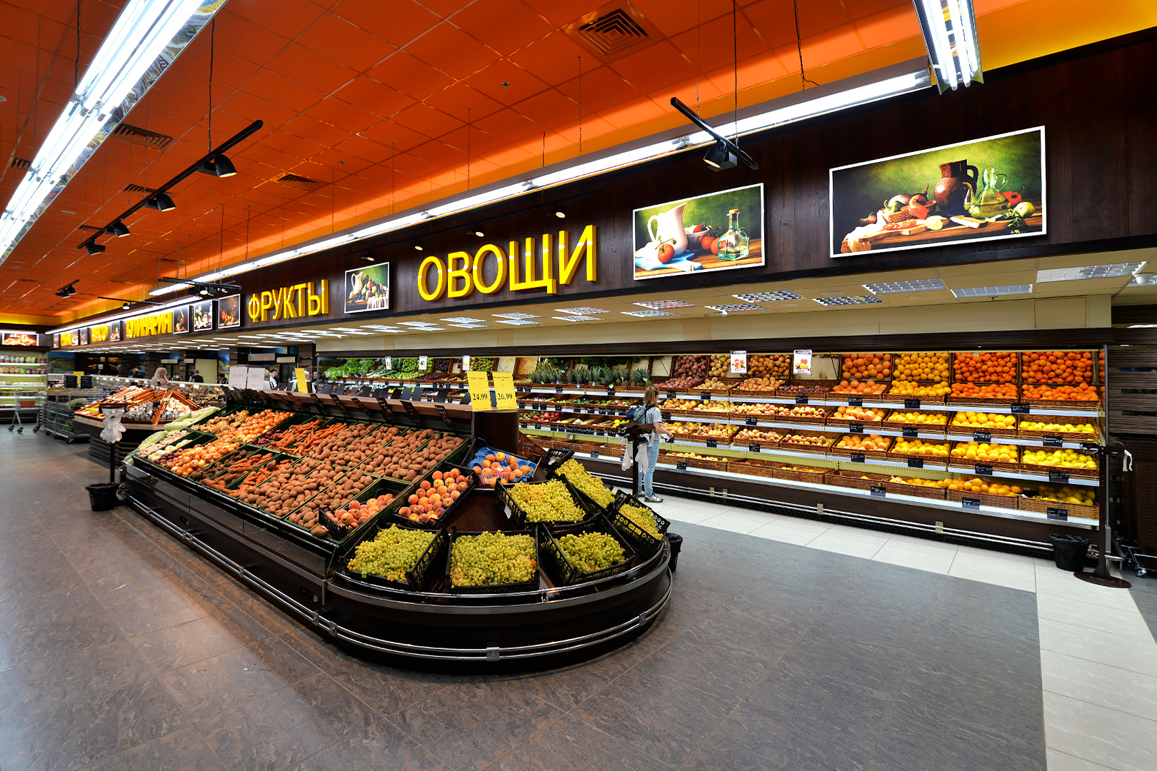 """Specialized units for vegetables and fruit sales Indiana VF MC 130 VF self M im Supermarkt """"Rost"""""""