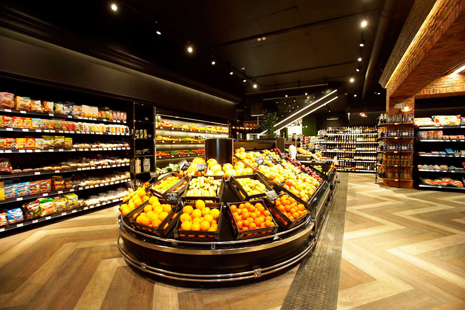 """Specialized units for vegetables and fruit sales Indiana VF MC 130 VF self M im Supermarkt """"Delikate"""""""