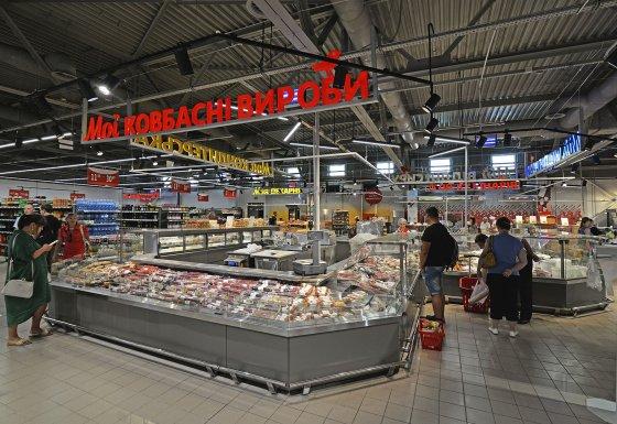 My Auchan