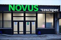 Магазин Novus