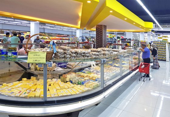 Qayali Gold Market