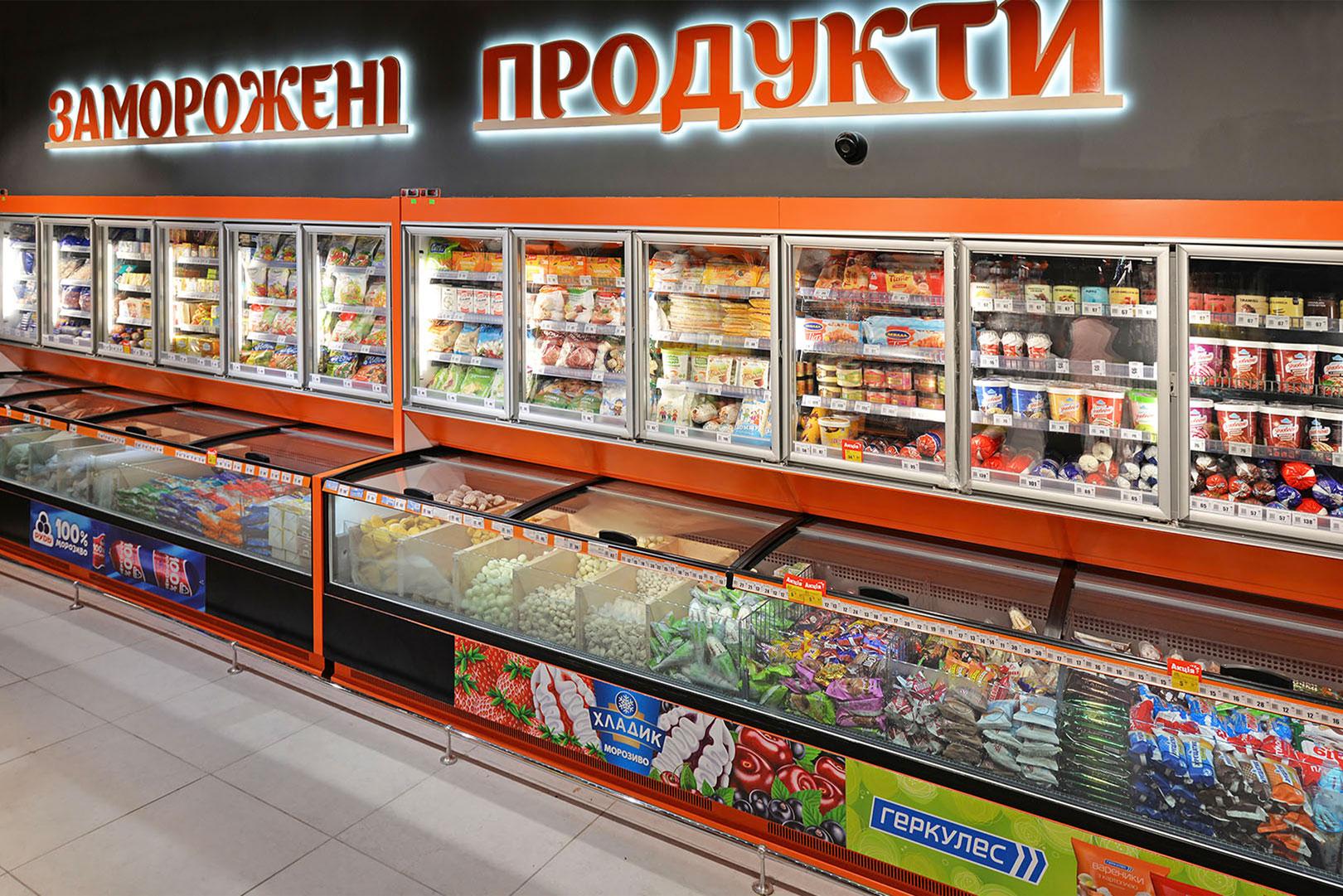 Frozen foods units Alaska combi 2 SD MHV 110 LT D/C 220-DLM