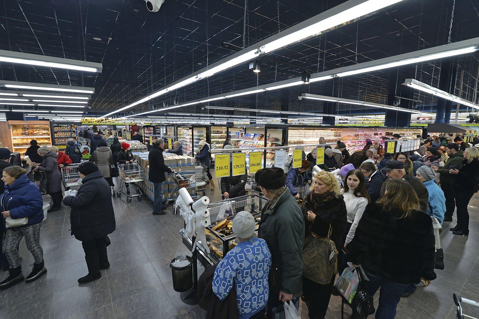 Supermarket Rost