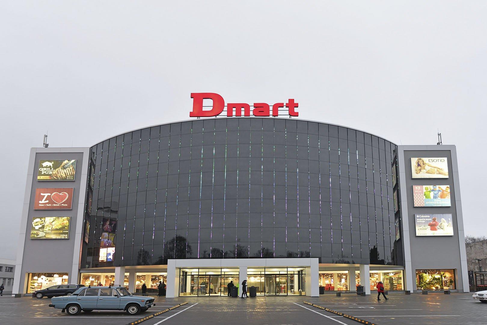 Supermarket Dmart