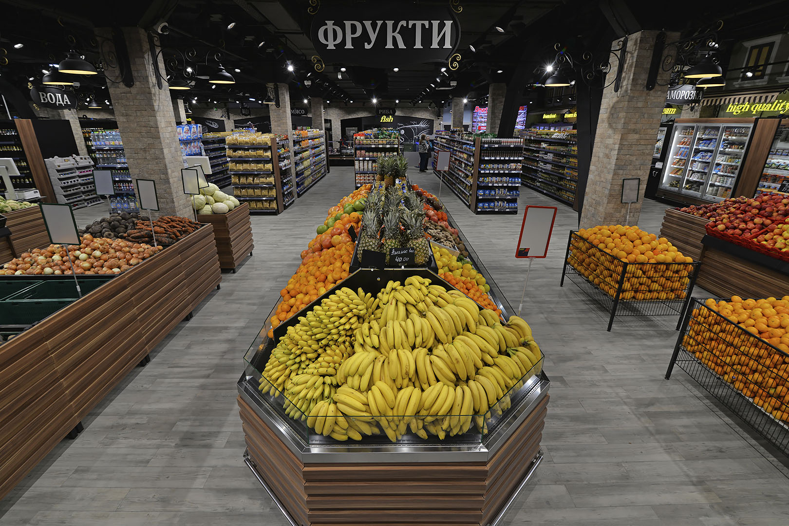 Спеціалізовані вітрини для продажу овочів та фруктів Missouri VF MC 090 VF self 125-DBM