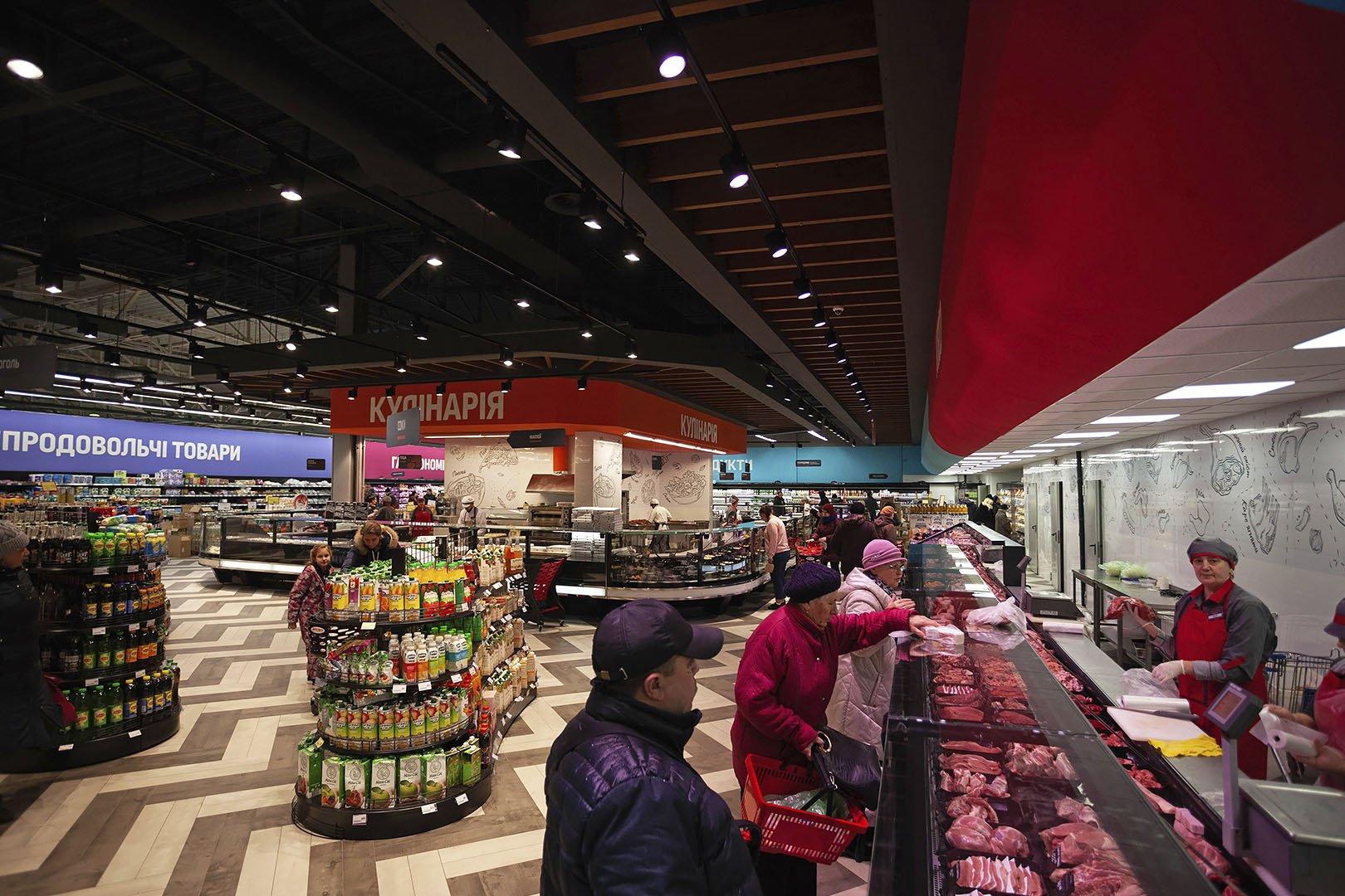 Supermarket Arsen