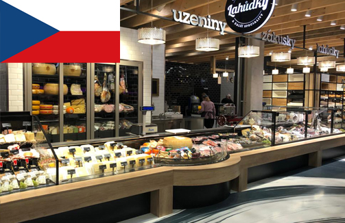 Масштабнейший гипермаркет в Чешской Республике