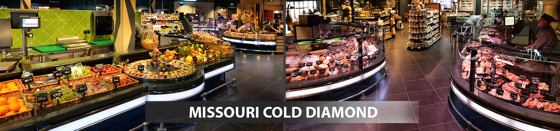 Витрины Missouri cold diamond