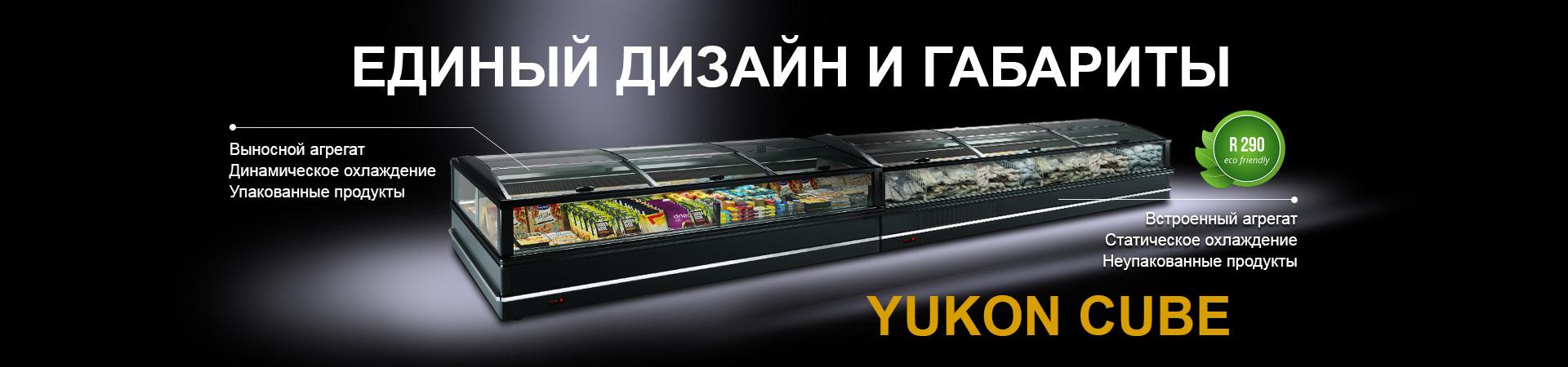 YUKON cube