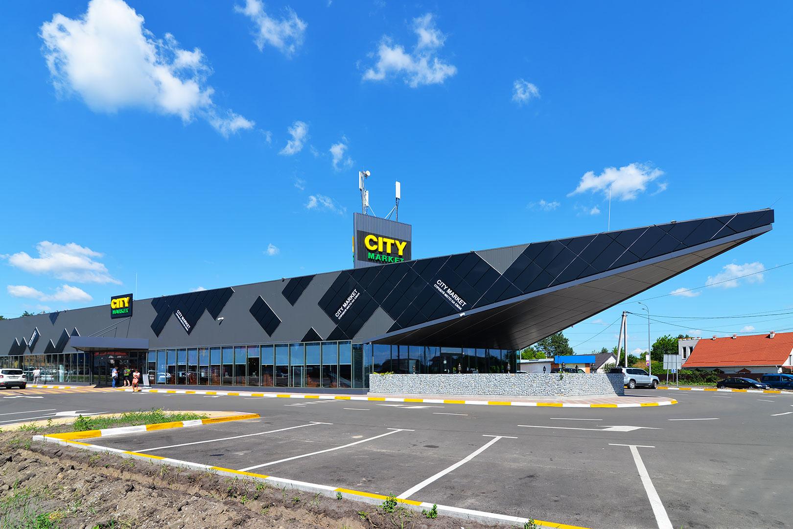 Супермаркет City Market