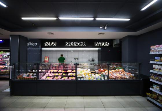 Faino-market