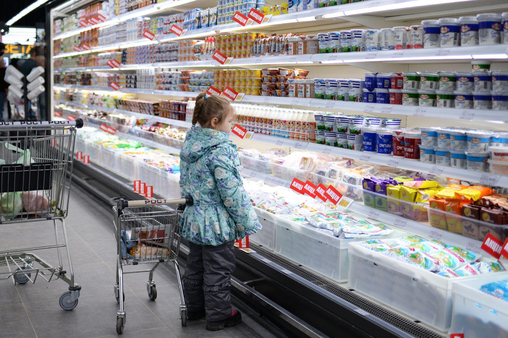 """Indiana MV 100 MT O 220-DLM multideck cabinets in """"Rost"""" supermarket"""