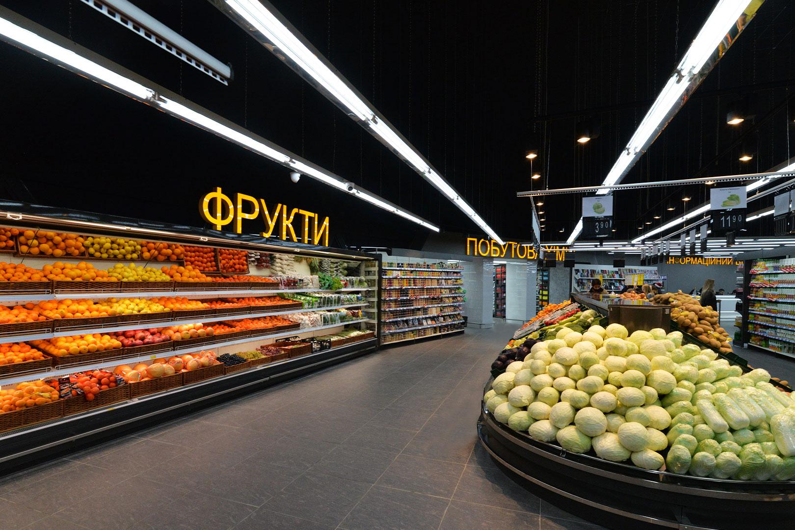 """Специализированные витрины для продажи овощей и фруктов Indiana MV 080 FV O 220-DLM, Indiana VF MC 130 VF self 140-DLM в супермаркете """"Рост"""""""