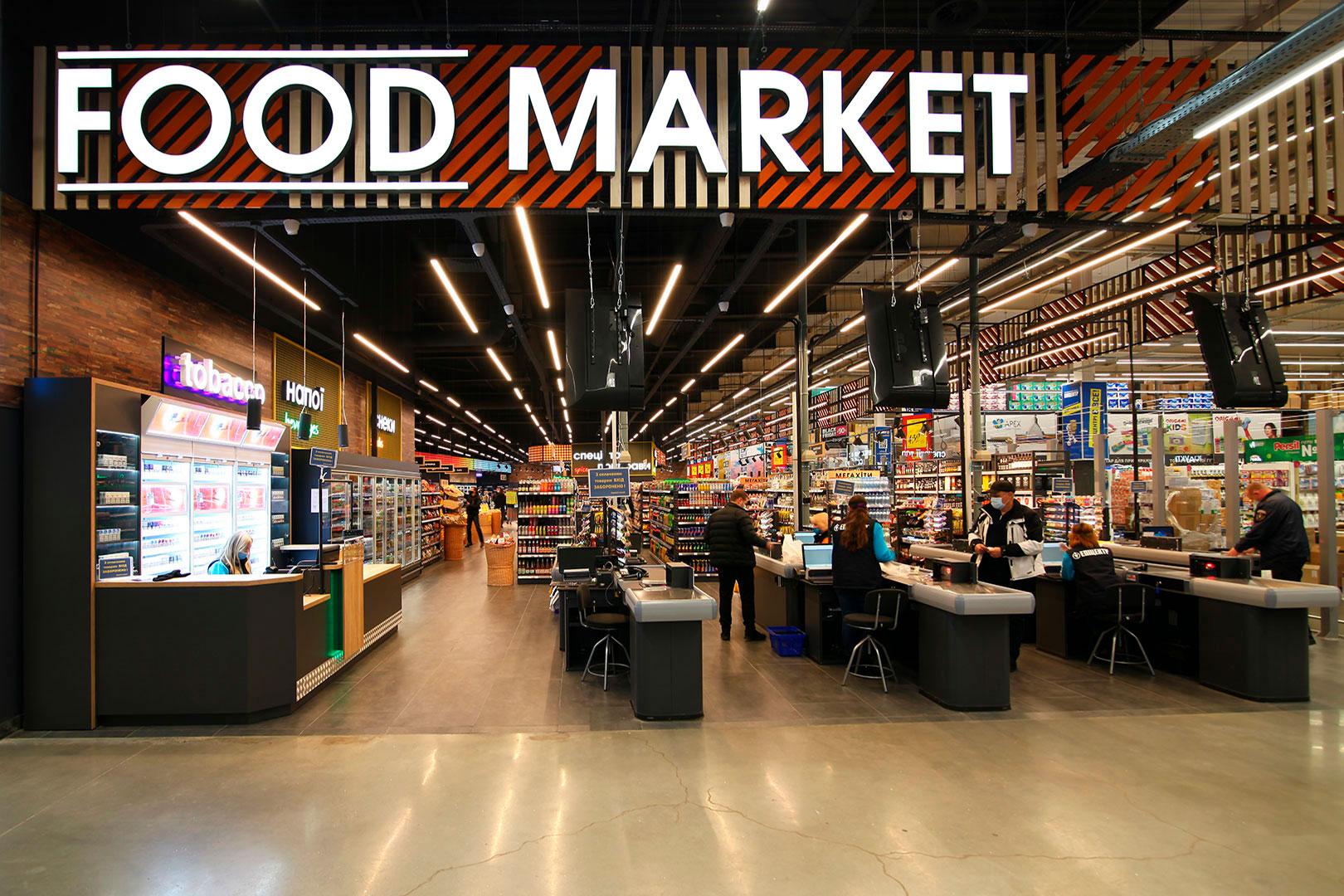 "Supermarket ""Food market"""