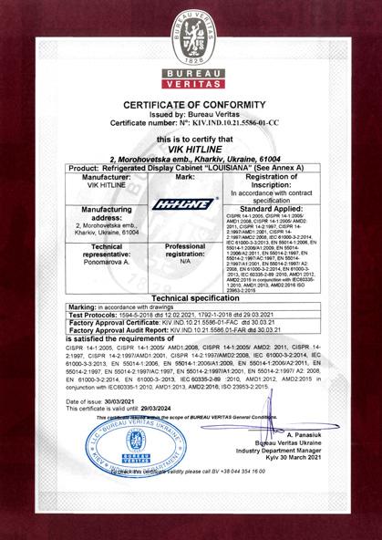 Certificate of conformity Bureau Veritas
