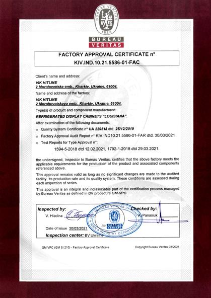 Сертификат соответствия Bureau Veritas