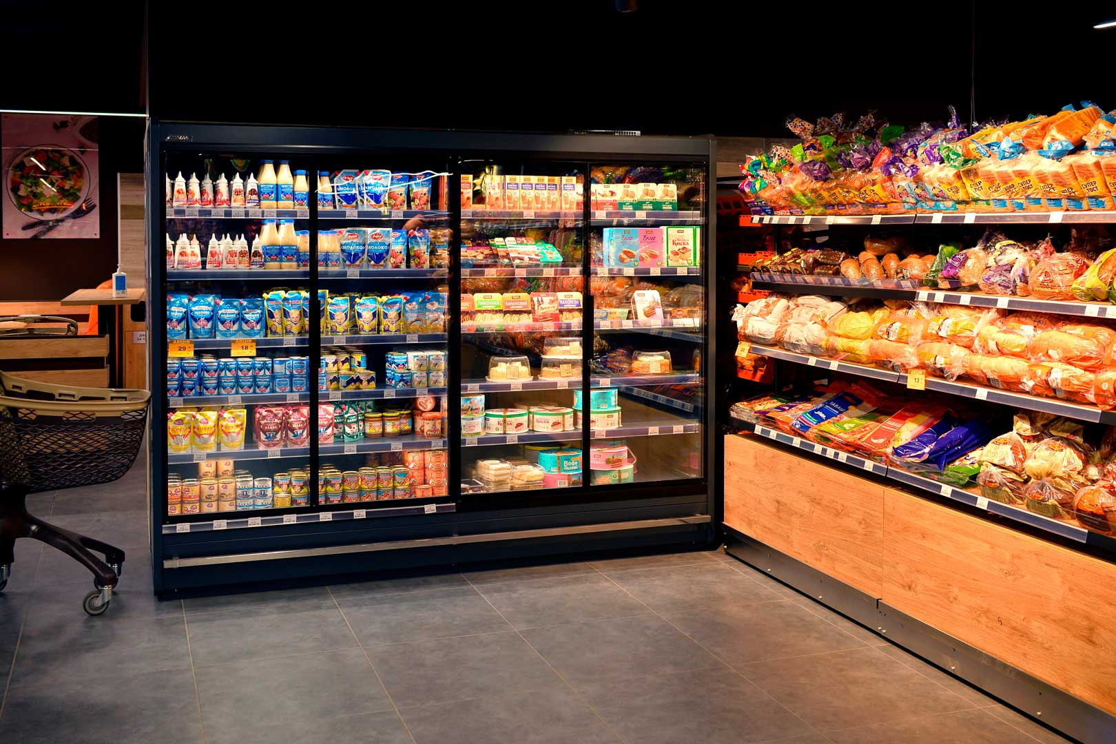 Refrigerated multideck cabinets Indiana MV 080 MT D 205-DLM