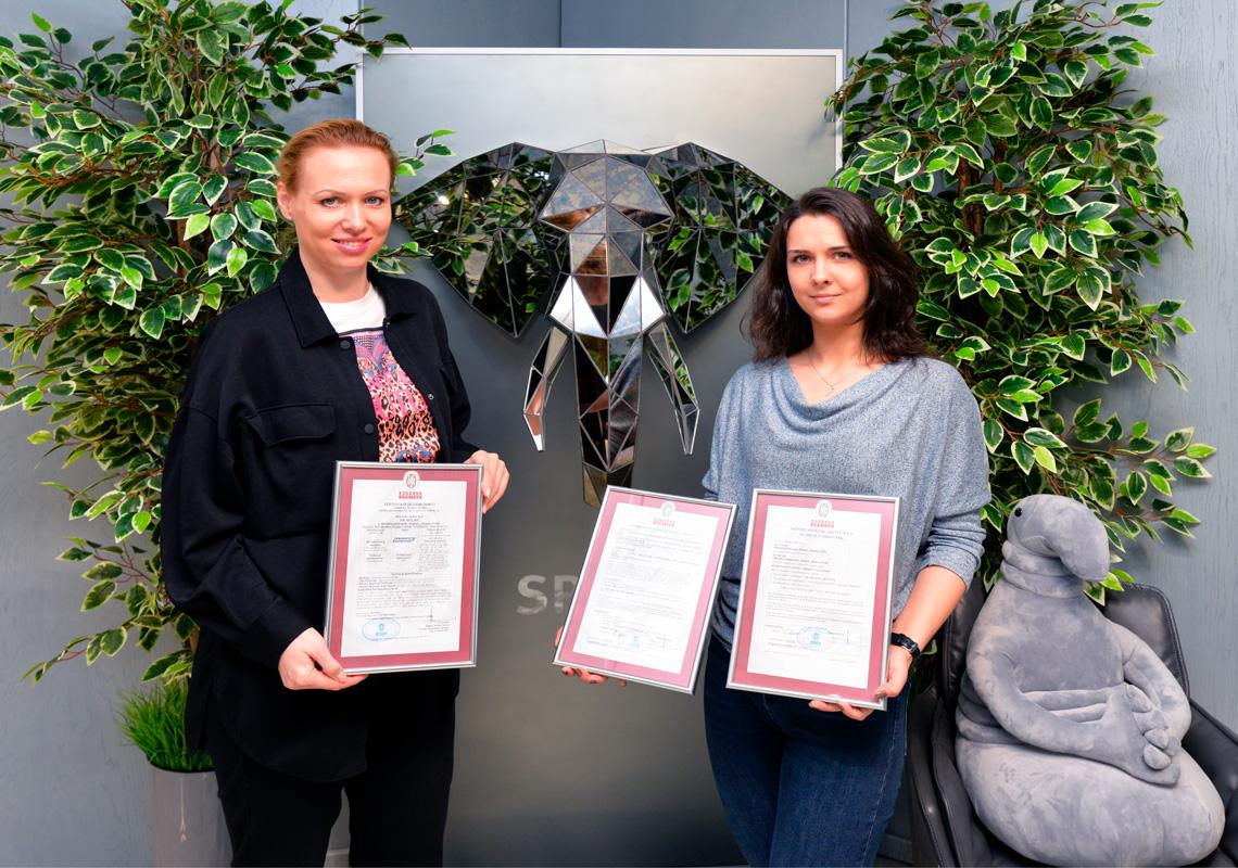 Сертифікат відповідності Bureau Veritas