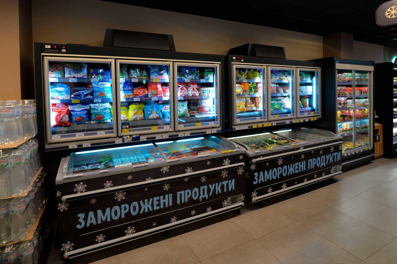 Витрины для замороженных продуктов Kansas VАV 076 HLT D