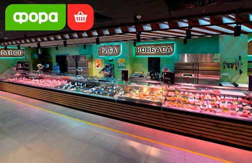 200-й магазин успішної співпраці Хітлайн з Fozzy Group