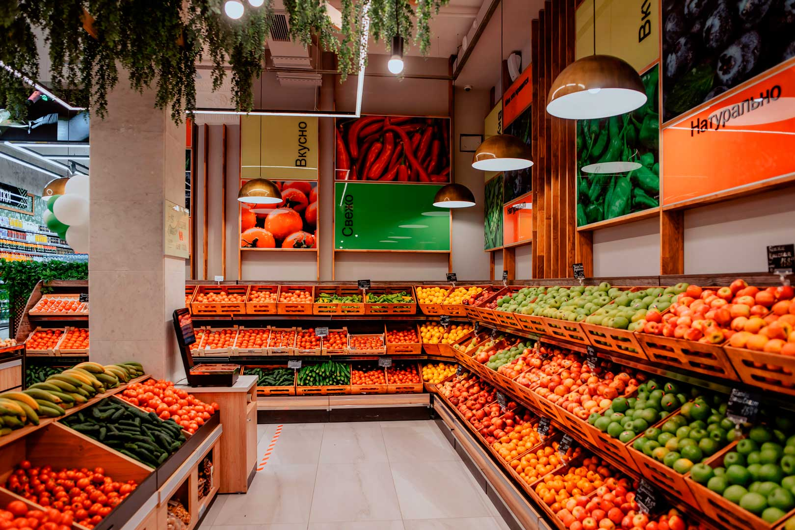 Specialized neutral counters for vegetables and fruit sales