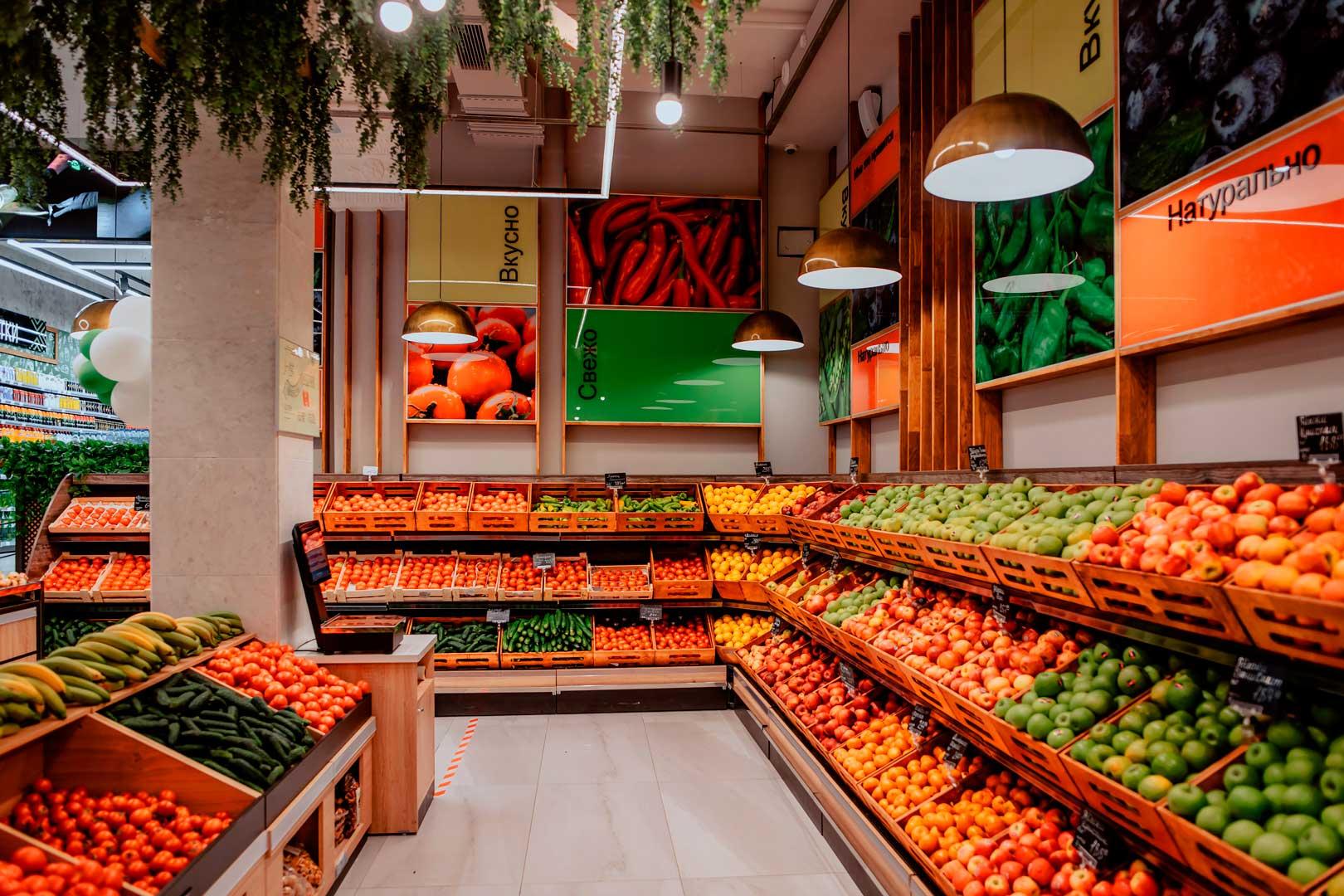 Спеціалізовані нейтральні вітрини для продажу овочів та фруктів