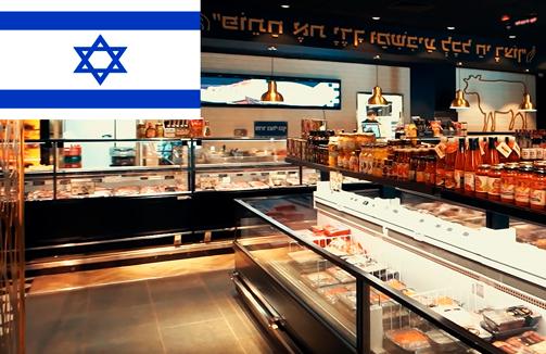 Вітрини Хітлайн у Модііні, Ізраїль