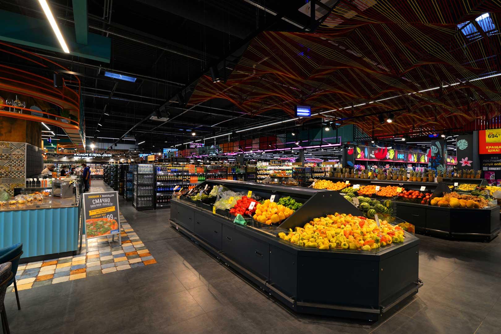 """Супермаркет """"Епіцентр"""""""