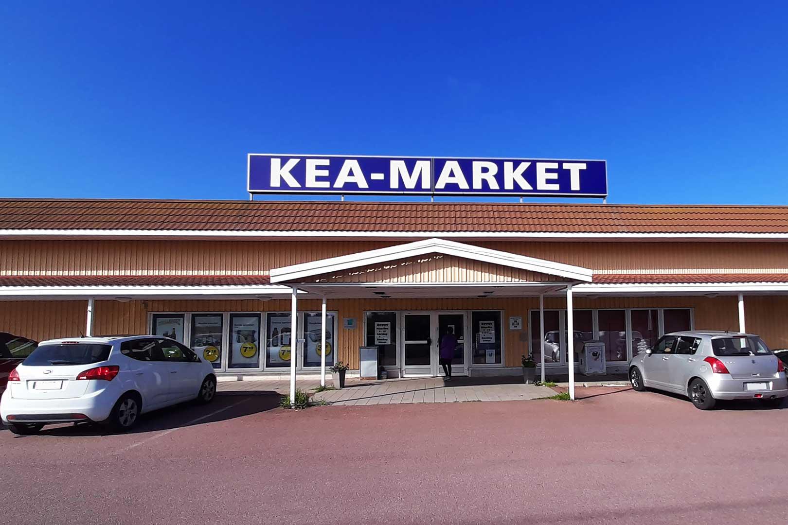 Супермаркет KEA-market у Фінляндії