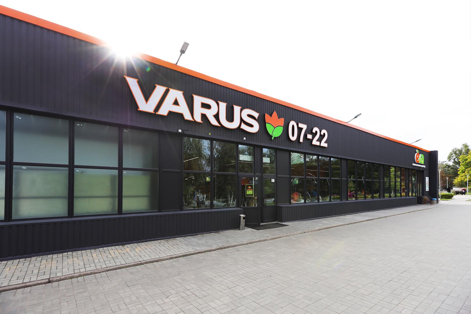 Супермаркет VARUS