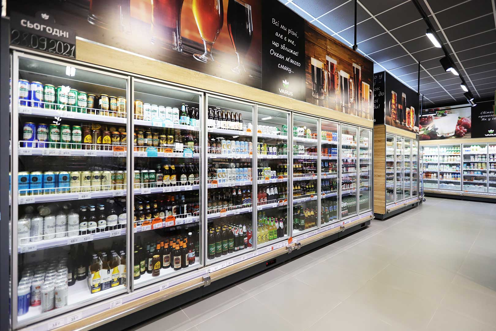 Холодильні пристінні вітрини Louisiana MV 095 MT D 210-DLМ, супермаркет VARUS