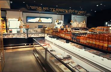 Hitline refrigerating units in Super Ophir store, Israel