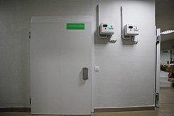 Холодильна камера